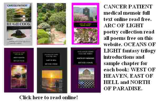 Link to click for samples and full texts of Hugh Cook material